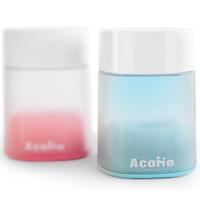 AcoMo - Portable Ultraviolet Pacifier Sterilizer (2 Colours)