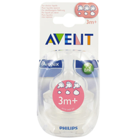 Philips Avent - Airflex Variable Flow Teat, 2 Count (3 Months)