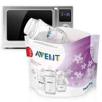 Philips Avent - Microwave Steam Sterilizer Bags, 5pcs (SCF297/05)