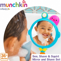 Munchkin - See, Shave and Squirt Mirror and Shave Set (MK17149)