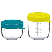 Beaba - Glass and Silicone Conservation Jar Set of 2 (912552)
