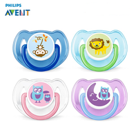 Philips Avent - Classic/Fashion Soother BPA Free 6-18M, Twin Pack (SCF197/22)