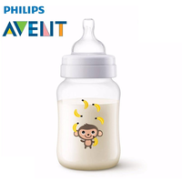 Philips Avent - Anti Colic PP Bottle 260ml, Monkey (SCF821/11)