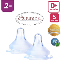 Autumnz - MAXY Soft Silicone Teat FAST Flow, 2pcs (4 Sizes)