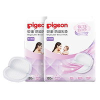 Pigeon - Disposable Breast Pad, 120+12 pieces (2 Pack)
