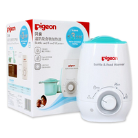 Pigeon - Electric Bottle And Food Warmer