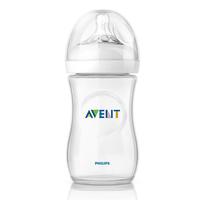 Philips Avent - BPA Free Natural Bottles, Singe Pack (11oz/330ml) SCF696/13