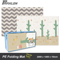 Parklon - Double Sided PE Folding Mat Cactus Zig Zag, 2000 x 1400 x 10mm