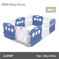 Lunar - Baby Fence (Blue)