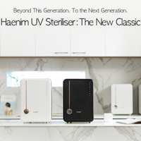 Haenim - 4G Classic UV Steriliser with 2 Years Warranty (Latest Model)