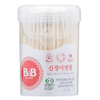 B&B - New Born Swab, 210p (Round Box)