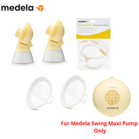 Medela Swing Maxi Flex Upgrade Kit (4 Sizes)  (FLEX Connector + FLEX Personal Fit Breastshield + FLEX Swing Maxi Tubing) + Freebies (Medela nursing pad 4pcs)