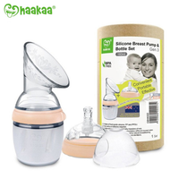 Haakaa Generation 3 Silicone Silicone Breast Pump & Bottle Set, 160ml