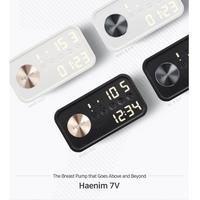 Haenim 7V Premium Breast Pump with NEXUSFIT - Dual Pump