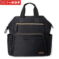 Skip Hop Main Frame Wide Open Diaper Backpack, Black
