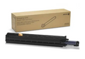 Xerox 108R00861 - New Drum Unit (Black and Color) for use in Xerox Phaser 7500, Phaser7500DN/ DT/ DX/ N. No Core Return Required. - 108R00861