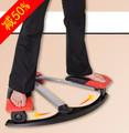 美腿滑翔机 -- 已卖完!