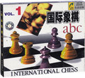 国际象棋1
