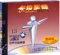 卡拉至尊世界名曲精选小影碟13