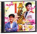 96粤港台乐坛—再起风云2