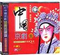 中国京剧3