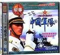 中国军队3