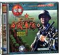 中国军队4