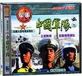 中国军队7