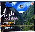 旅游在中国—泰山