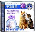 宠物训养—猫(上下)