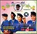 警察局的女兵(法国)