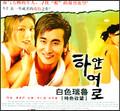 电影—白色瑞鲁(纯色欲望)
