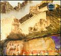 中国你不可不去的30个世界自然与文化遗产圣地