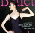 时尚形体芭蕾
