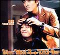 炮制女朋友(DVD)