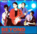 BEYOND辉煌20周年纪念演唱会
