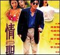 情圣(DVD)
