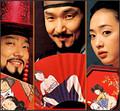 韩国电影—丑闻3