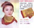 真丝丝巾(黄底红边)