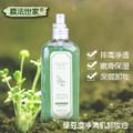 膜法世家·1908-绿豆澄净清肌卸妆油