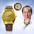 中老年降压手表