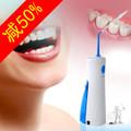 新一代高压脉冲洁牙器