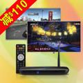 四核高清网络影视接收机+高速游戏机