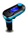 多功能车载MP3播放器带蓝牙功能