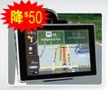 中文GPS卫星导航仪+掌上电脑(豪华型)