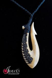 Janet's Samoa Master Pendant