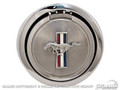 67 Deluxe Pop-open Fuel Cap
