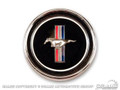 67-68 Deluxe Dash Panel Emblem and Base