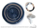68-73 Window Crank Knob (blue)