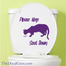 Kitty Cat potty humor decal sticker